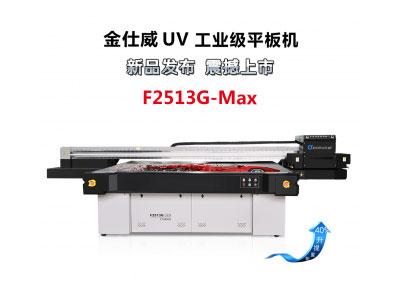 F2513G-Max